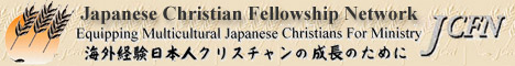 Japanese Christian Fellowship Network