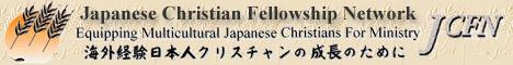 Japanese Christian Fellowship Network